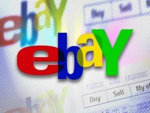 compra-ebay